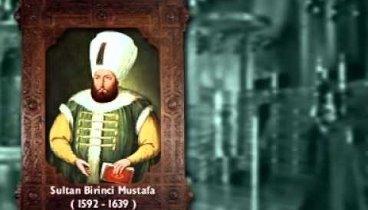 Büyük Osmanlı Padişahları Belgeseli İzle