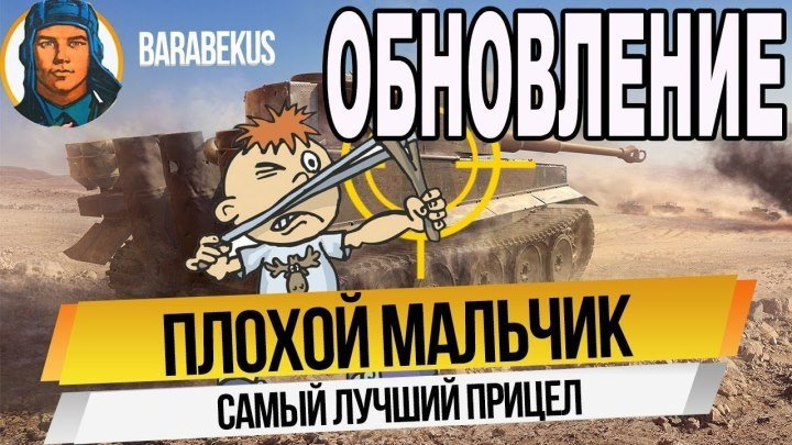 Слабые места танка кв в world of tanks