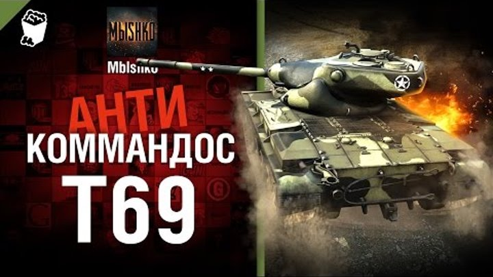 Танки для war thunder dev blog 1.99