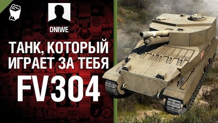 Премиумные танки в world of tanks пт