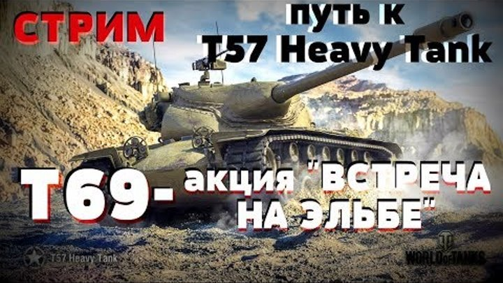 Онлайн world of tanks в браузере