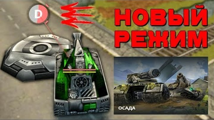 World of tanks планы разработчиков