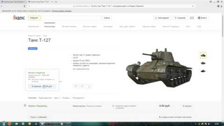 Играть в world of tanks blitz стиме