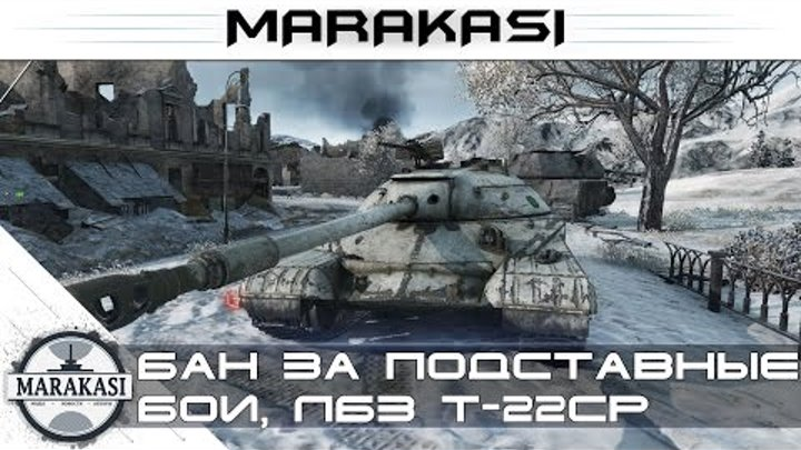 World of tanks is 4 youtube