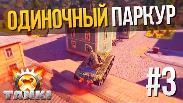 War thunder читерские танки fastest germania