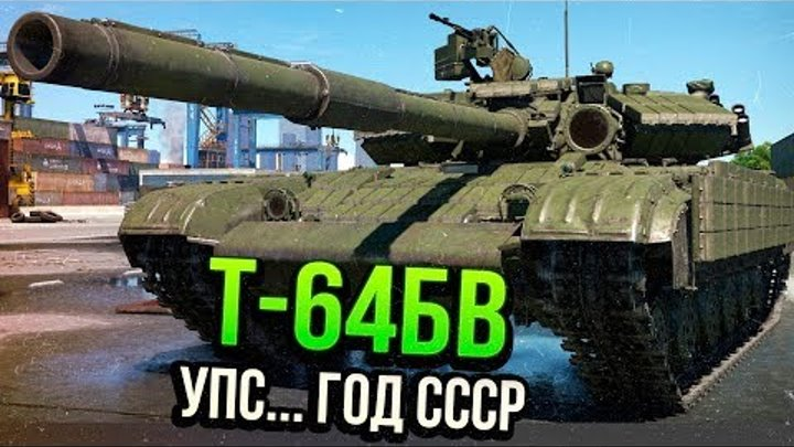 World of tanks гонки играть online free