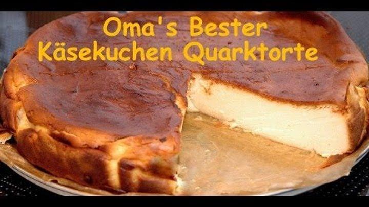 Omas bester Käsekuchen Quarkkuchen nach alten Rezept ohne
