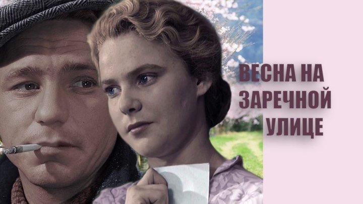 lizhet-vlagalishe-smotret-onlayn