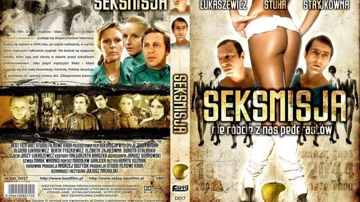 prostitutki-hersonskaya-spb