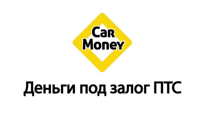 Законна ли передача ПТС в банк - ПравоведRU