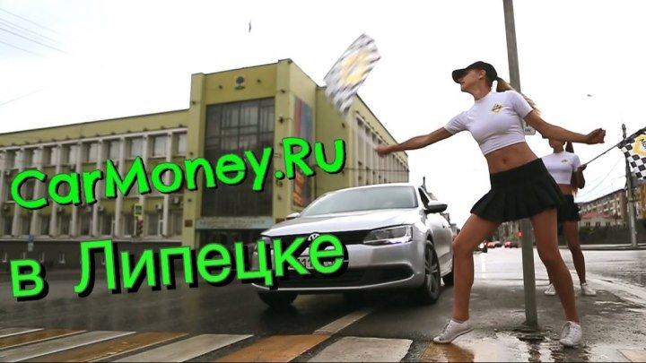 Кредит с плохой кредитной историей в Москве - Кредит Онлайн