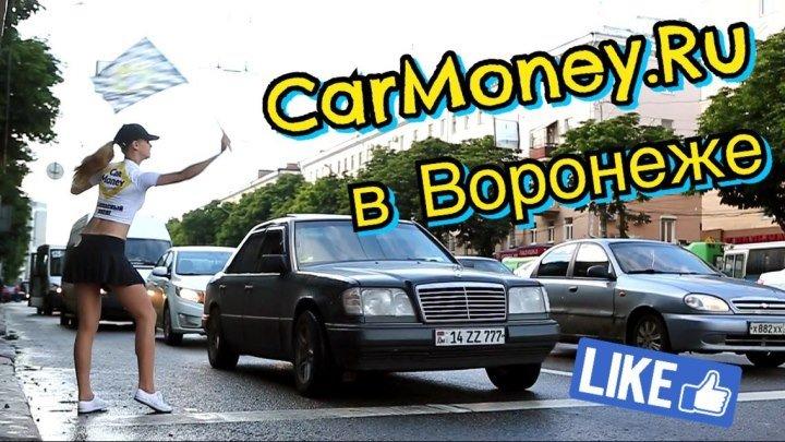 РосДеньги - займы в Волхове, онлайн заявка на кредит