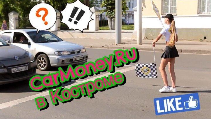 Займ под залог автомобиля в Хабаровске - быстрые займы под