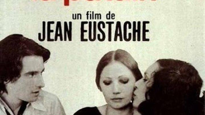 Мамочка И Шлюха 1973