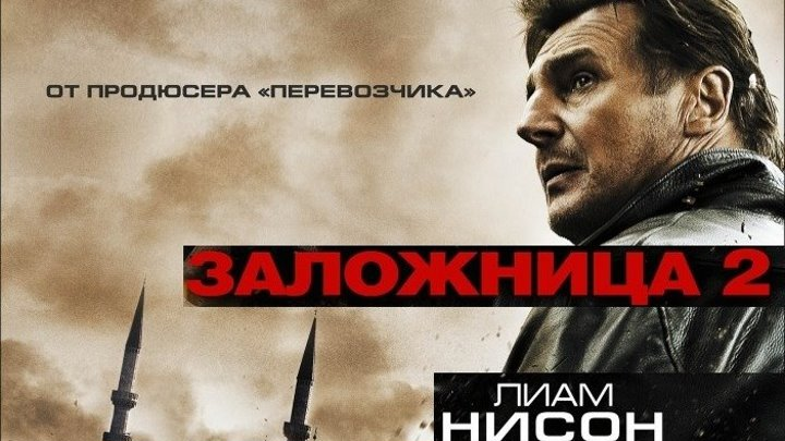 Схватка 2011 смотреть онлайн в хорошем качества HD 720p