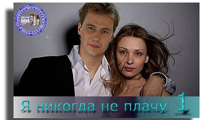Белый Бим Черное ухо  Троепольский Гавриил читать онлайн