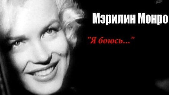 Голосовые поздравления прикольные по украине
