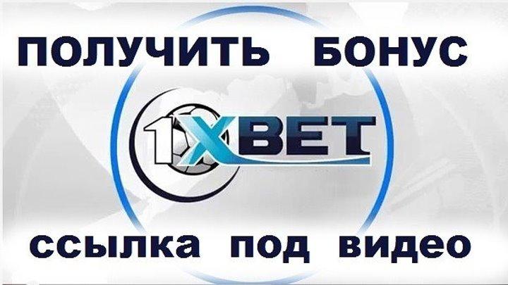 LootBet - зеркало, отзывы, ставки букмекерской конторы Лут