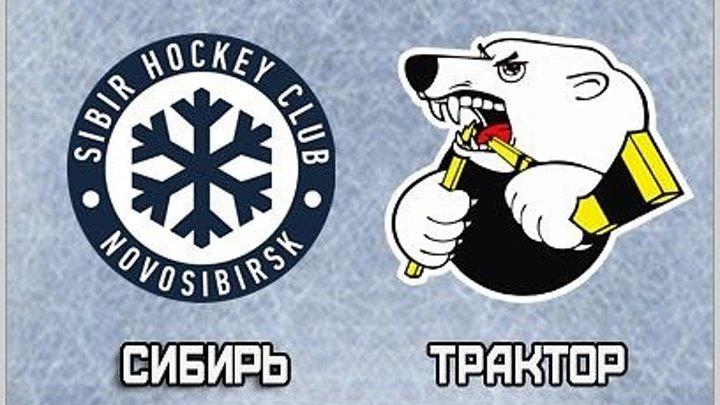 Сибирь — Трактор 8 декабря, хоккейный матч»