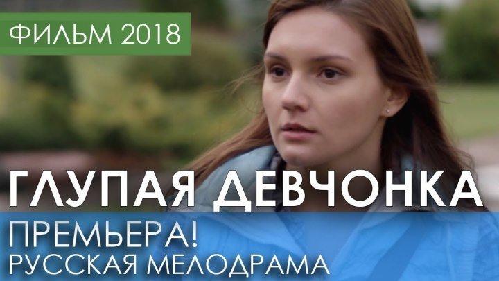 Новенькие русские девчонки #8