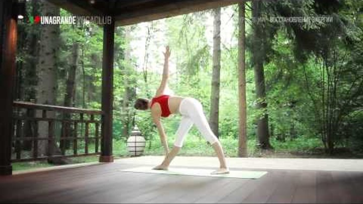 Утренняя йога для похудения