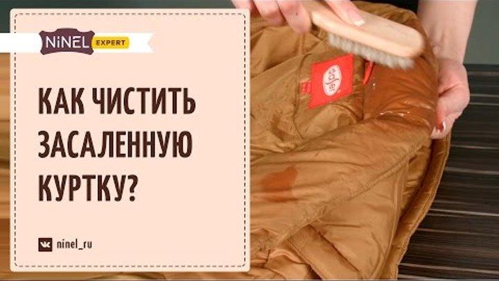Куртки женские зимние из стеганой ткани мод м4-н купить в