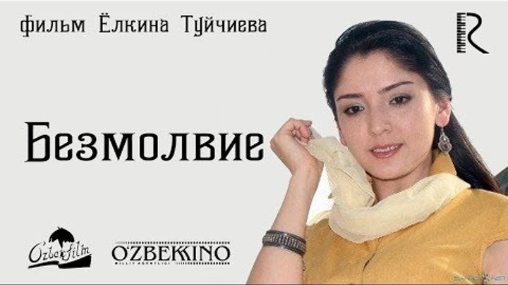 video-kino-uzbekskie-na-russkom-yazike