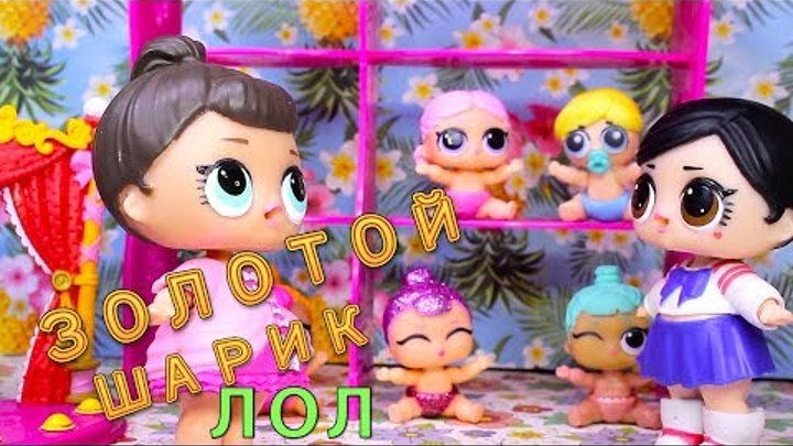 Кукла Лол Оригинал - Игрушки - OLX. kz