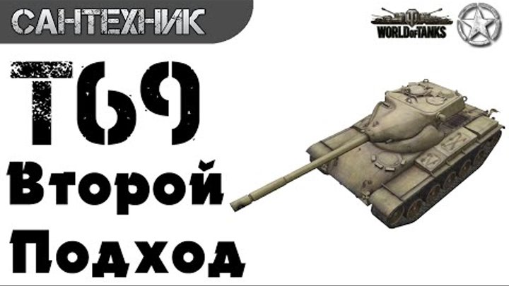 World of tanks боевая задача 15