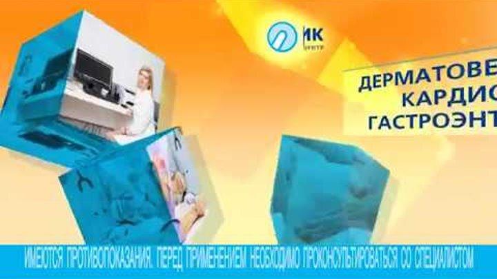 v-kolgotkah-i-chulkah-foto-devushek