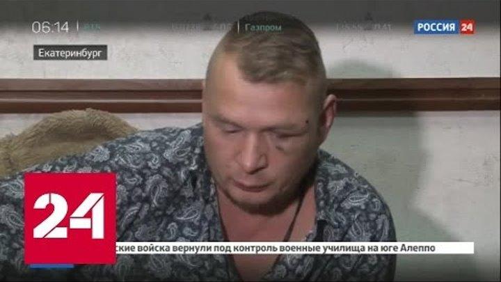 hudozhestvennie-porno-s-russkim-perevodom
