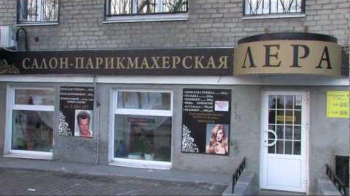 intim-magazini-yuzhnoe-butovo