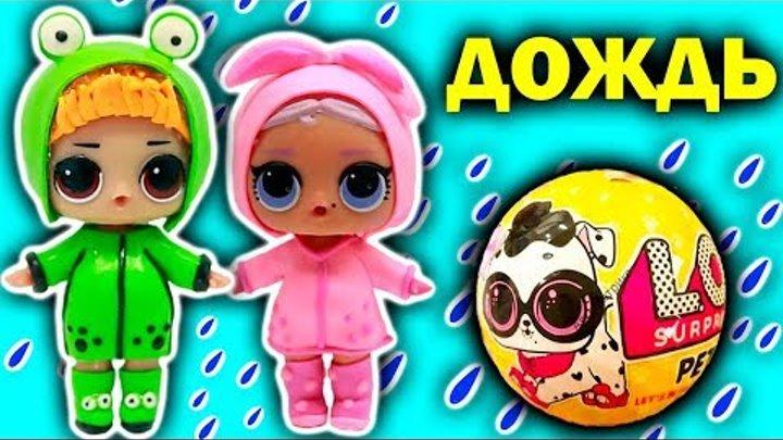 LOL Кукла-сюрприз в шаре Блестящая LOL Surprise Bling