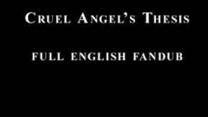 the cruel angels thesis lyrics