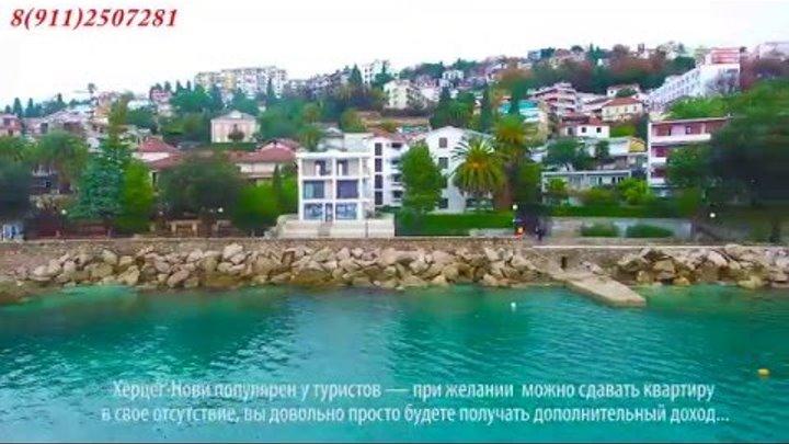 Вилла маре мар черногория купить