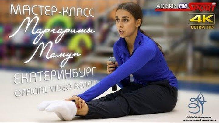 Йога фитнес для детей