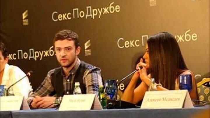 seks-po-druzhbe-konferentsiya