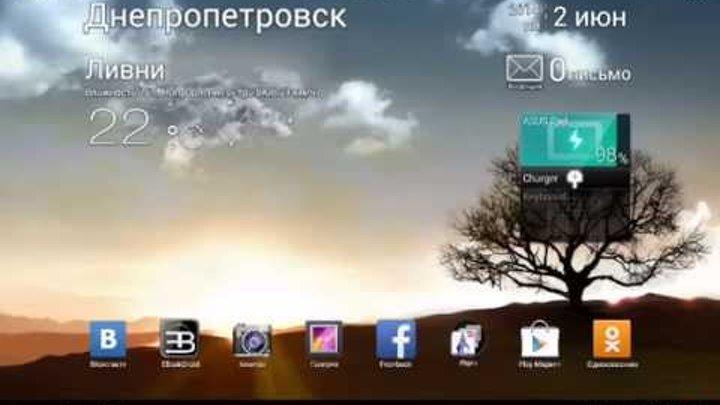 kak-polzovatsya-freedom