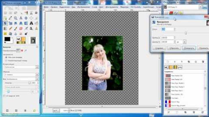 как в gimp убрать фон с картинки