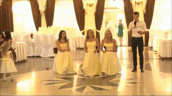 Поздравление на свадьбу три девицы под окном