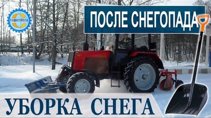 Услуги по уборки снега ульяновск