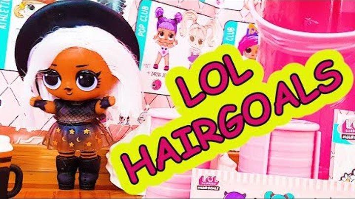 Кукла-сюрприз MGA Entertainment в капсуле LOL Surprise