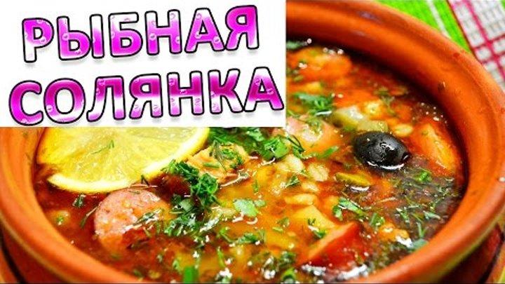 Суп с клецками рецепты с фото на RussianFoodcom 151
