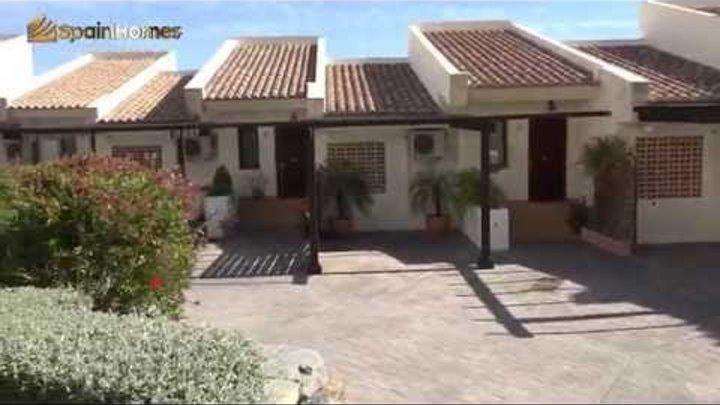 Вторичное жилье в испании купить