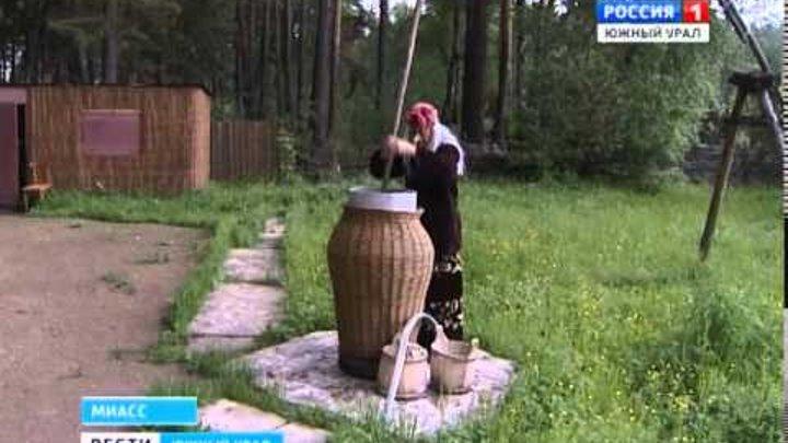 eroticheskiy-massazh-v-chernogolovke