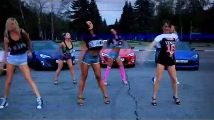 Как танцуют телочки
