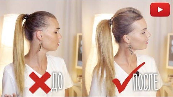 Как сделать объем жидких волос