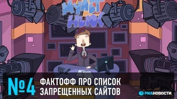 video-pro-spisok