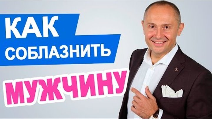 onlayn-smotret-video-kak-soblaznyat-muzha-eroticheskim-tantsem-seks-video