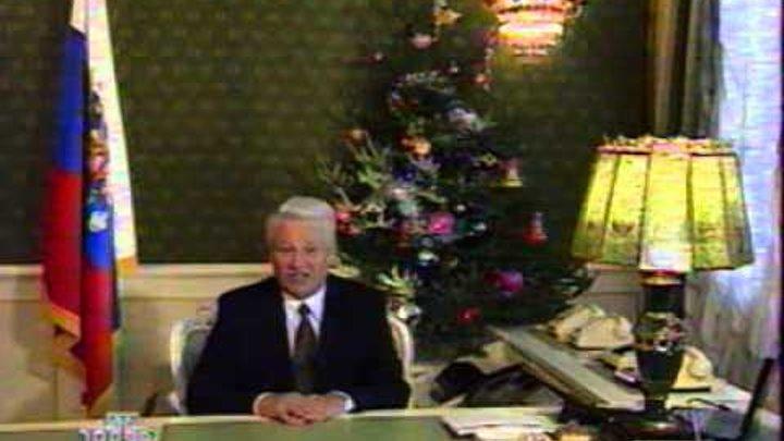 Поздравление президента в 1990 году